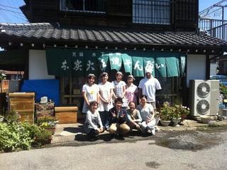 川村商店 (1).jpg
